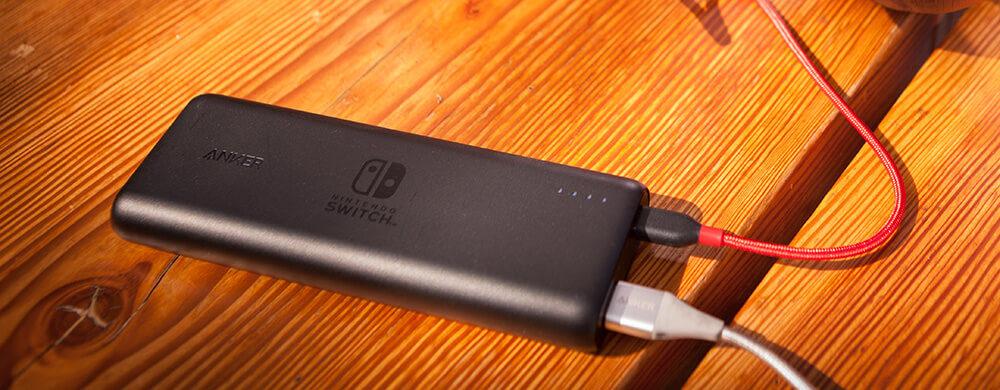 Bientôt des batteries externes officielles pour Nintendo Switch