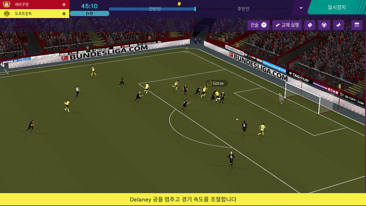 Football Manager Touch 2019 - Nintendo Switch