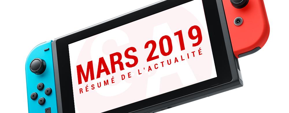 Actualité nintendo Switch mars 2019