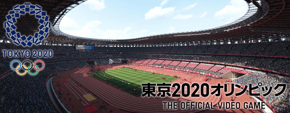 olympic games tokyo 2020 jeu vidéo switch