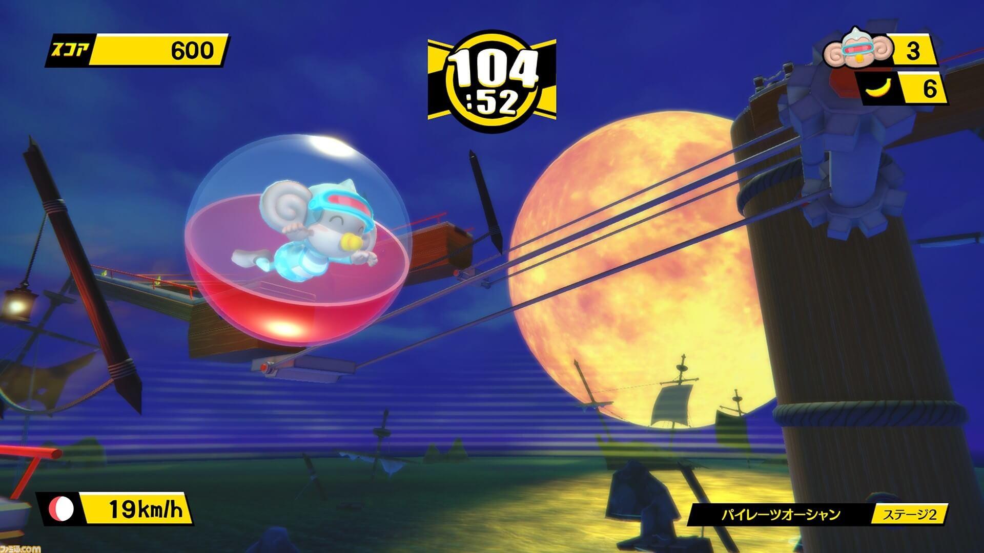super monkey ball switch 3