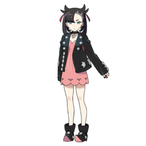 Rosemary Pokémon Épée et Bouclier