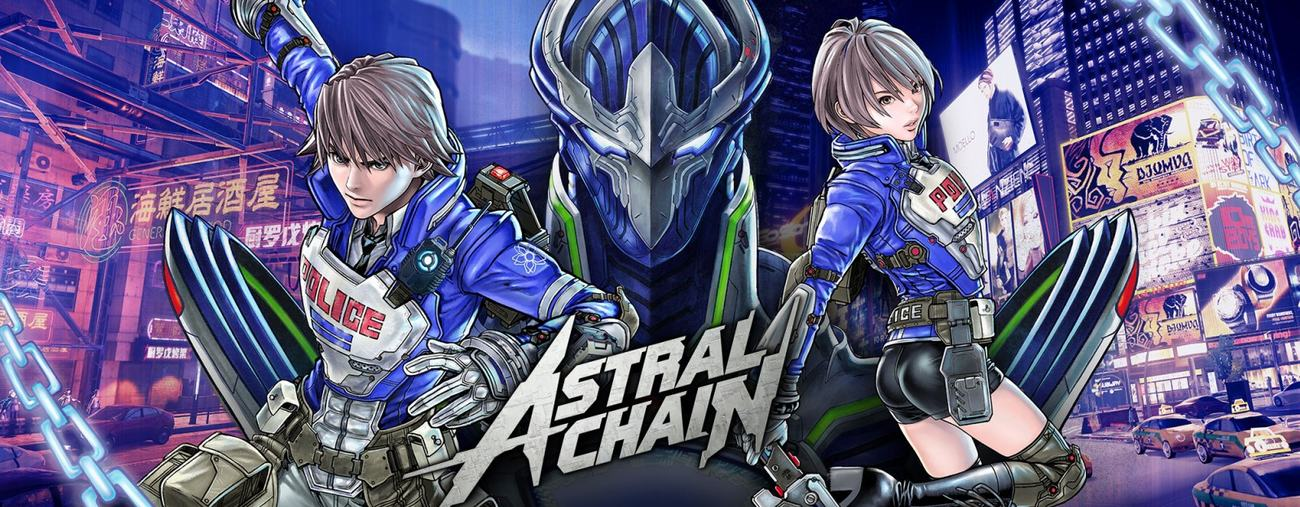 astral chain test nintendo switch