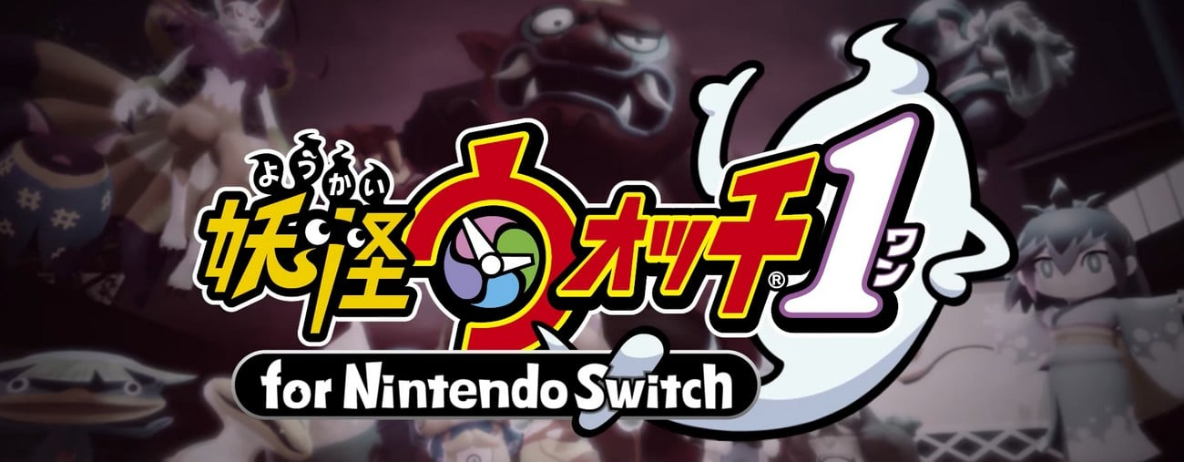 yo-kai watch 1 nintendo switch