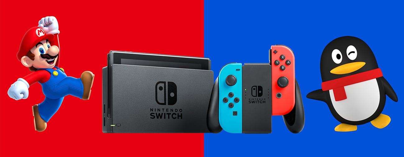 Nintendo Tencent