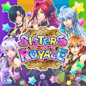 Sisters Royale: Five Sisters Under Fire eShop