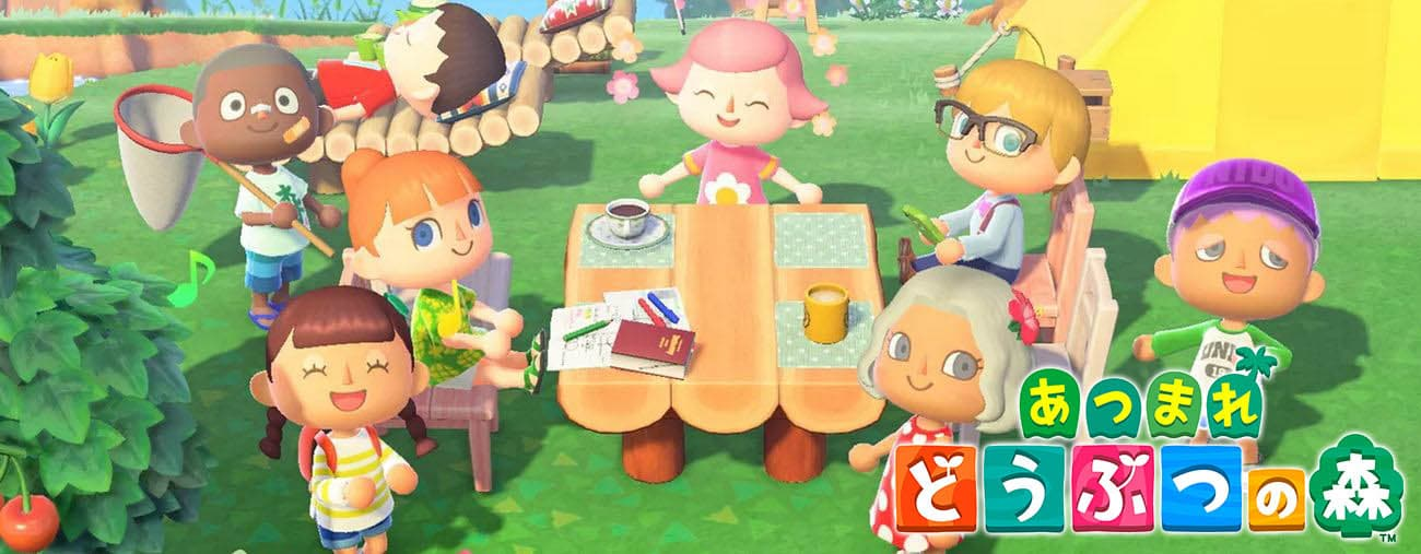 Ventes de jeux en France animal crossing: new horizons