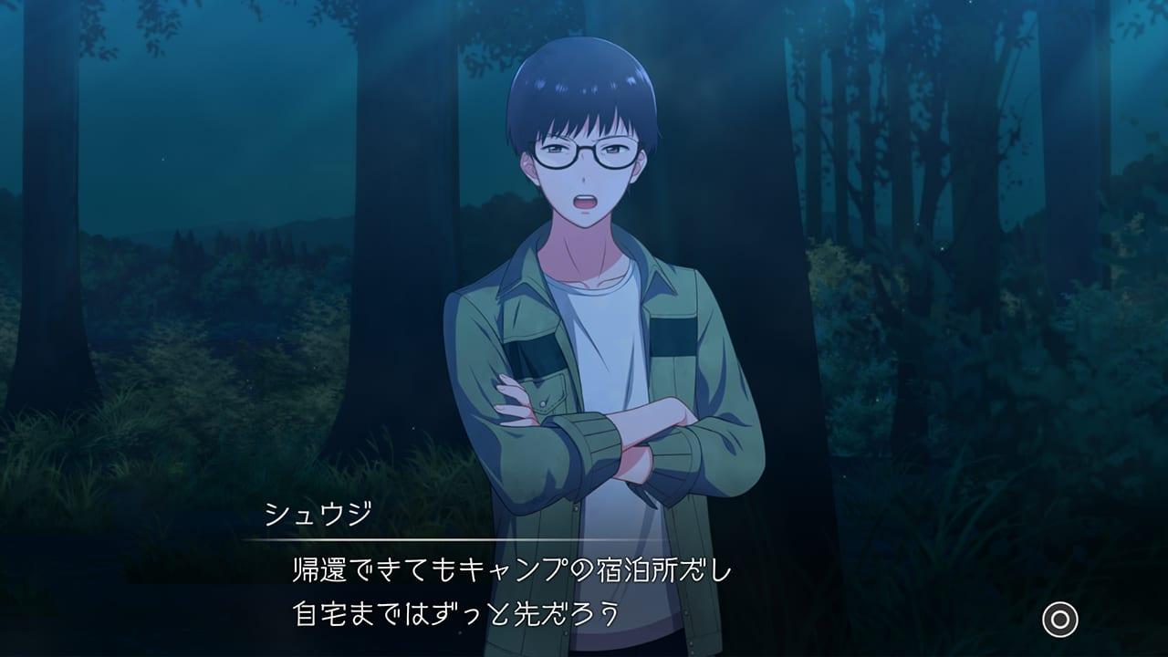 Digimon Survive capture d'écran 9
