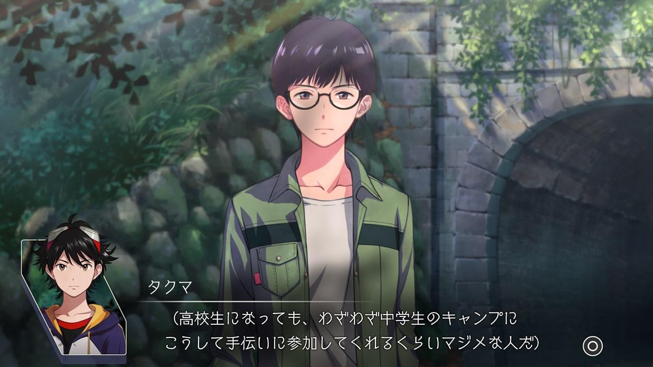 Digimon Survive capture d'écran 8