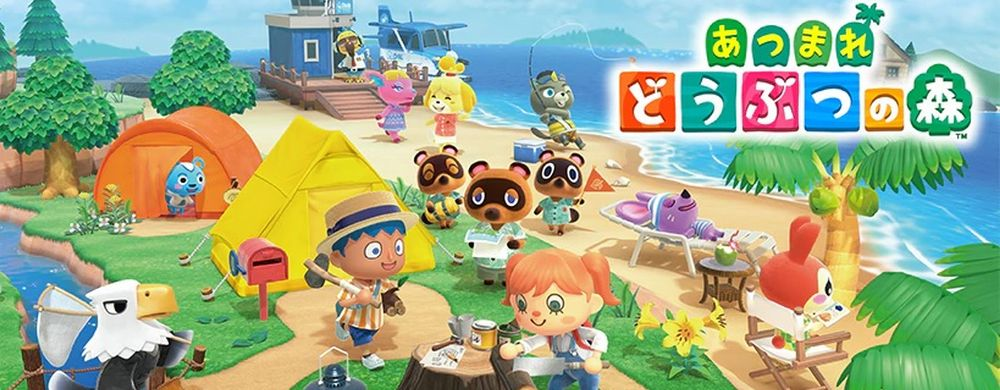 animal crossing: new horizons lancement japon