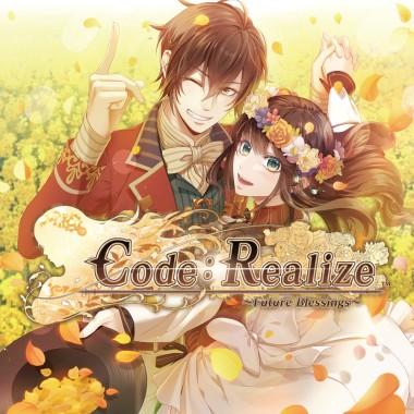 Code: Realize ~Future Blessings~ eShop Nintendo Switch