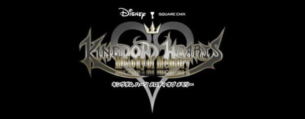 kingdom hearts melody of memory switch actu