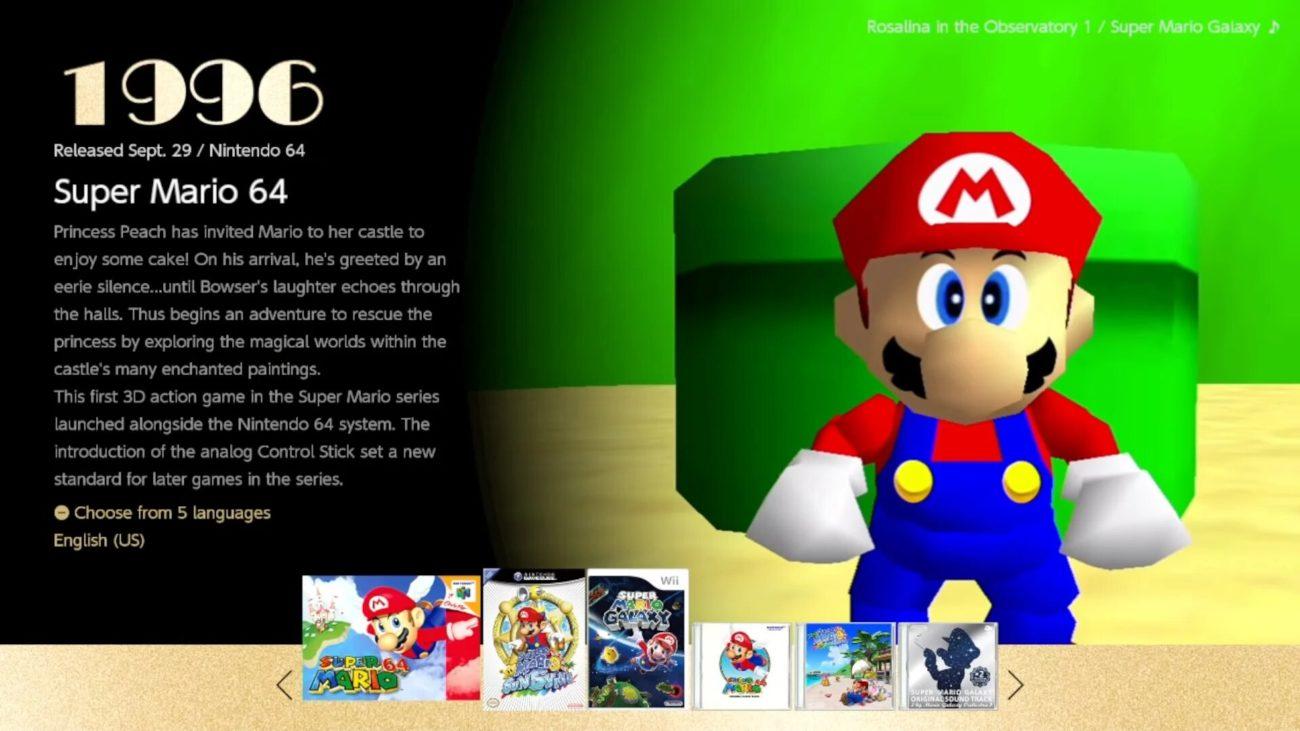 super mario 3d all stars menu 1