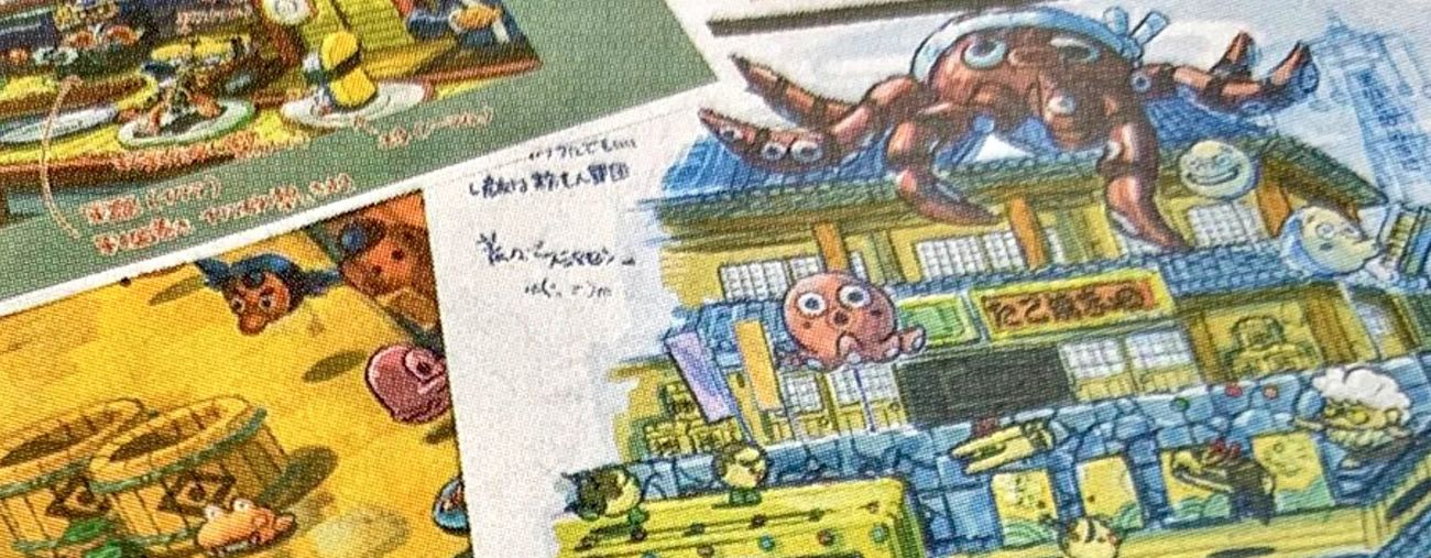 good-feel yoshi crafted world nouveau jeu