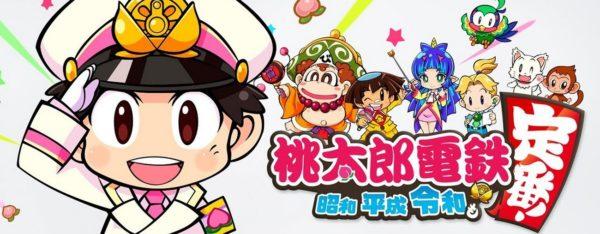 top des ventes de jeux japon semaine 47