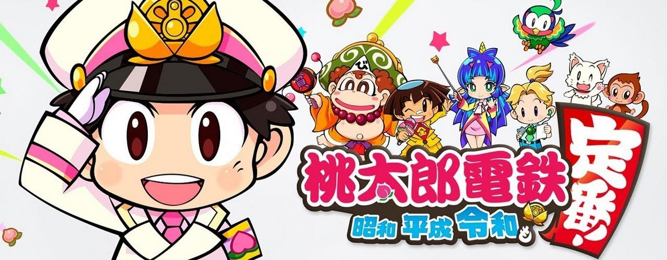 Top des ventes de jeux et consoles au Japon - Semaine 4 : 18M de Switch