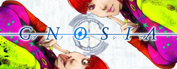 Gnosia s'infiltrera sur Switch l'année prochaine