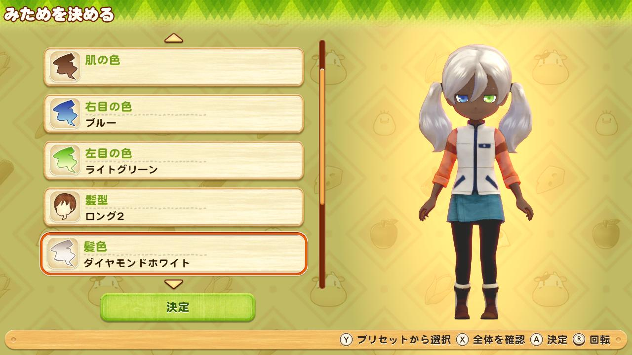 story of seasons pioneers of olive town détails 1