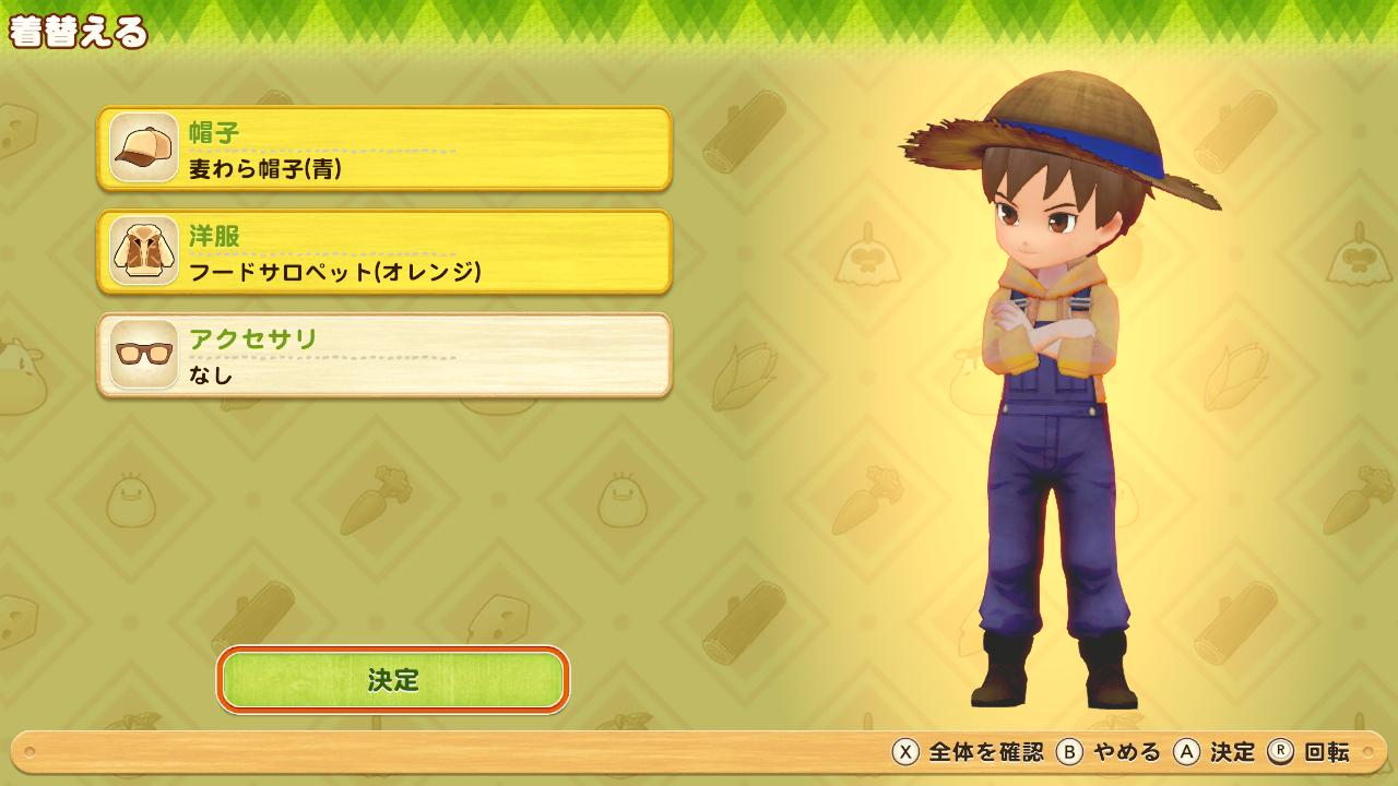 story of seasons pioneers of olive town détails 2