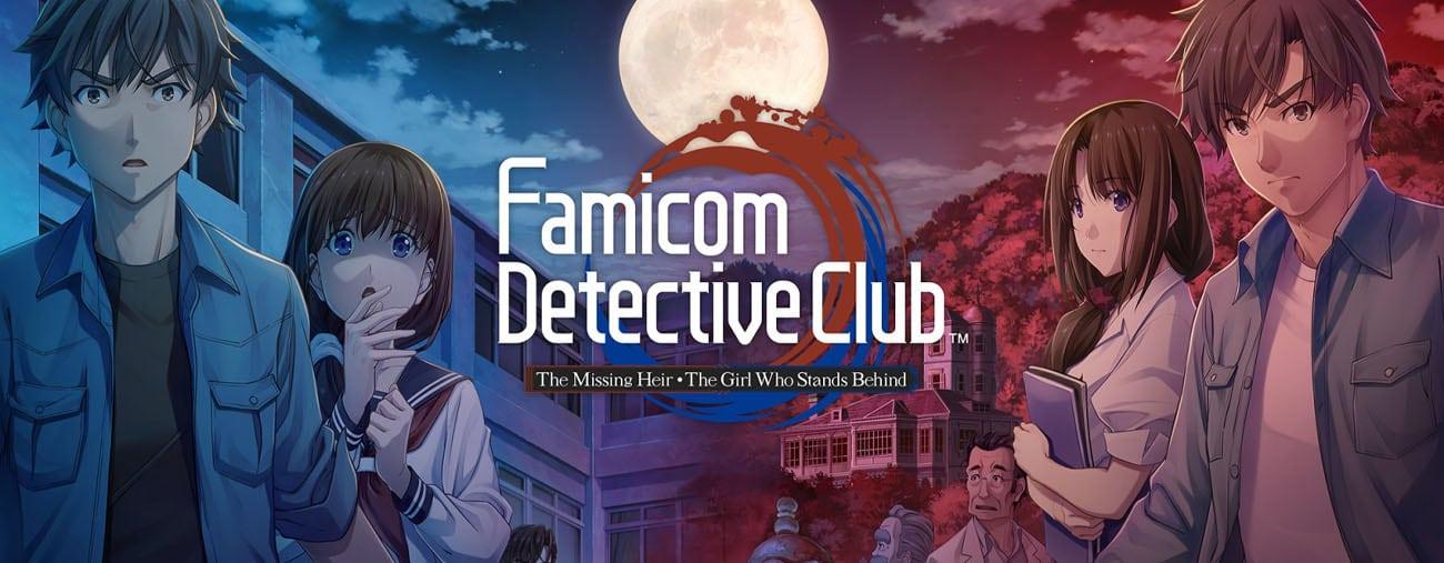 famicom detective club sortie switch europe