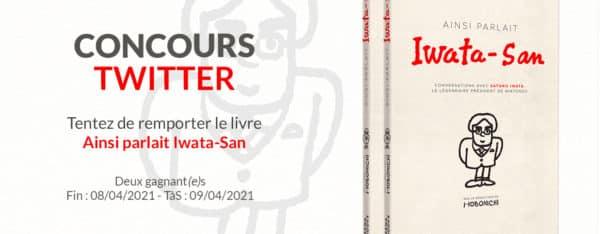 Concours Iwata San site