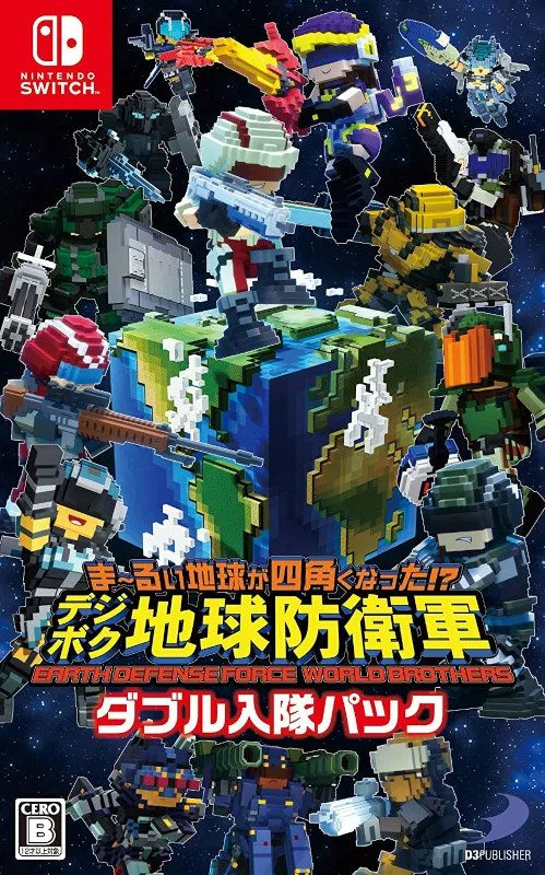 earth defense force world brothers switch box