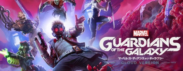 guardians of the galaxy switch cloud